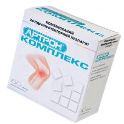 Купить Артрон Комплекс табл. 90шт. в Екатеринбурге