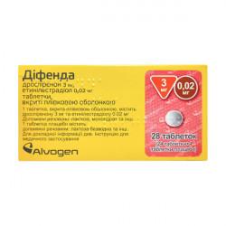 Купить Дифенда (Дроспиренон/Этинилэстрадиол) таблетки №28 в Екатеринбурге