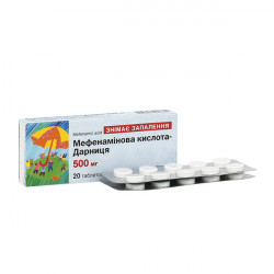 Купить Мефенаминовая кислота (Мефенаминка) 500мг табл. N20 в Екатеринбурге