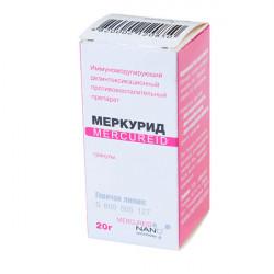 Купить Меркурид гран. гомеопатические 20г в Екатеринбурге