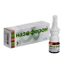 Купить Назоферон (Nazoferon) спрей назальный 100 тыс. МЕ/мл фл. 5мл в Екатеринбурге