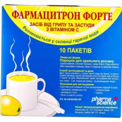 Купить Фармацитрон Канада (Farmacitron) пор. пакет 23г N10 в Екатеринбурге