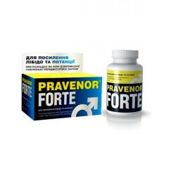Купить Pravenor Forte, Правенор Форте капсулы №30 в Екатеринбурге