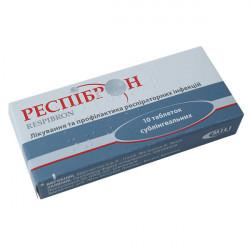 Купить Респиброн таблетки, №10 в Екатеринбурге