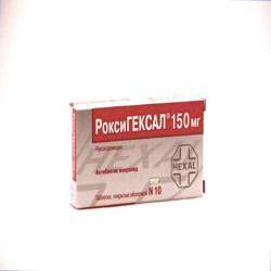 Купить Роксигексал (RoxiHEXAL) таблетки 300мг 14шт в Екатеринбурге