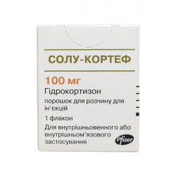 Купить Солу Кортеф (Солу-кортеф) лиофил. для инъекций 100мг/2мл флакон №1 в Екатеринбурге