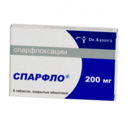 Купить Спарфлоксацин Spar (Флоксимар, Спарфло) 200мг таблетки №6 в Екатеринбурге