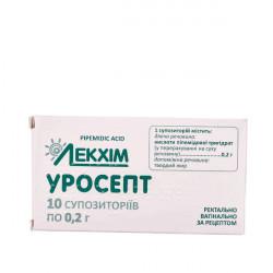 Купить Уросепт, Urosept свечи 0.2г N10 в Екатеринбурге