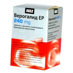 Купить Верогалид ER табл. 240мг №30 в Екатеринбурге