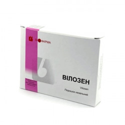 Купить Вилозен ампулы 20мг N10 в Екатеринбурге