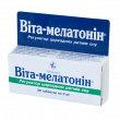 Купить Вита-мелатонин таблетки N30 в Екатеринбурге